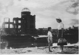 A film still from Children of Hiroshima (1952), a film by the...