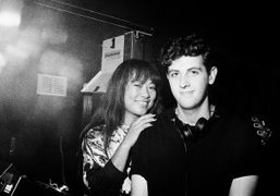 Maxi party with Jamie XX at Le Baron, London