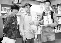 """Mark Gonzales book signing of """"Non Stop Poetry: The Zines of Mark..."""