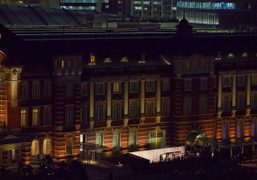 A view of the Tokyo Station Hotel during the opening of Louis…
