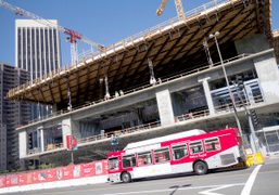 Construction of the Broad Contempory Art Museum on Grand Ave in Los…