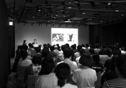 Photographer Chikashi Suzuki during a panel discussion at Ima Concept Store, Tokyo….