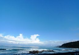 The Southern Ocean by the Great Ocean Road, Victoria, Australia. Photo Annabel…