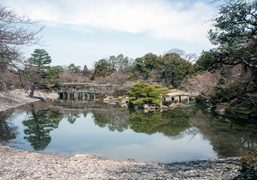 A visit to The Kyoto Imperial Palace and Gardens, Kyoto