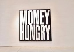 A great Barbara Kruger in the back office of Mary Boone Gallery,…