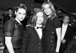 Chanel Cruise 2016 after party at the Dongdaemun Design Plaza, Seoul