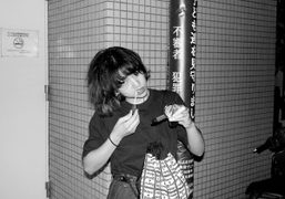 Sakura Andoafter her hair cut for her new movie, Tokyo. Photo Chikashi…