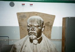 Bust of Vladimir Lenin in the basement of the former Central Committee...