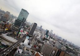 A view of the Tokyo skyline from the Cerulean Tower Hotel, Shibuya….