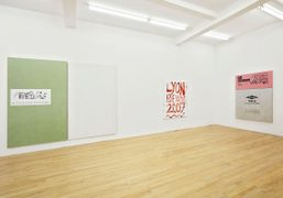 The Writing is on the Wall summer group show on view through…