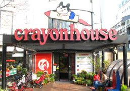OLYMPIA in Japan: Crayon House in Omotesando. My favorite bookshop in Tokyo….