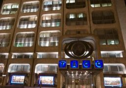 The TACC building from the 1960s — the official communist and post-communist…