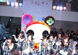 A group of fifteen year old Japanese pop singers performing at the…
