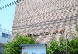 My friend Renée took me to The Salvation Army in Tokyo. It's…