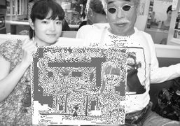 Kaori and Nobuyoshi Araki holding the portrait I just did for them….