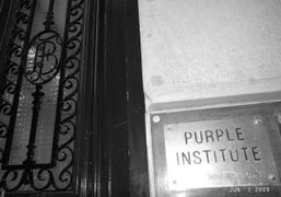 Purple entrance on Rue Thérèse, Paris. Photo Olivier Zahm