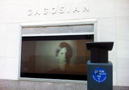 Warhol screen text in the front window at new Gagosian Shop, New…