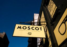 Sol Moscot, where I have been going to get my glasses made…