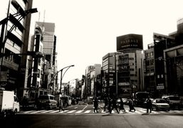 Latest News from Tokyo, Part I