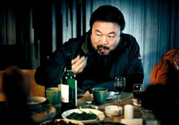 Artist Ai WeiWei Arrested by chinese government