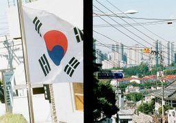 Exploring the city of Seoul