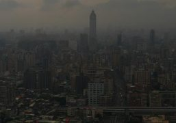 A view over Taipei City.