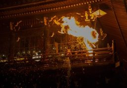 """Omizutori"" an annual Japanese Buddhist festival at the Nigatsudo Hall of Todaiji..."