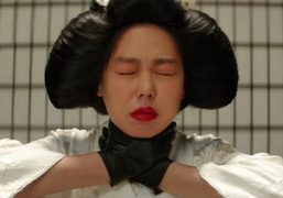BFI Film Festival highlights: The Handmaiden Trailer
