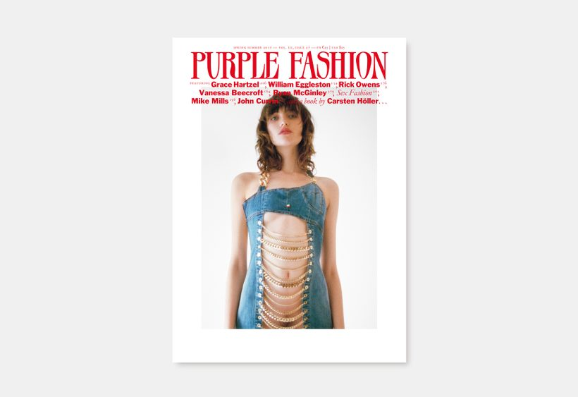 S/S 2017 issue 27