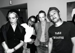 "Tomoo Gokita ""PEEKABOO"" exhibition opening and after party at Tokyo Opera City..."