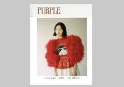 You can now buy your copy of Purple issue 30 on Amazon.fr...