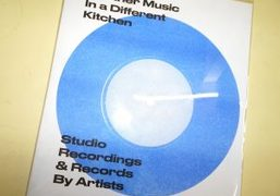 """""""Another Music In a Different Kitchen – Studio Recordings & Records by..."""
