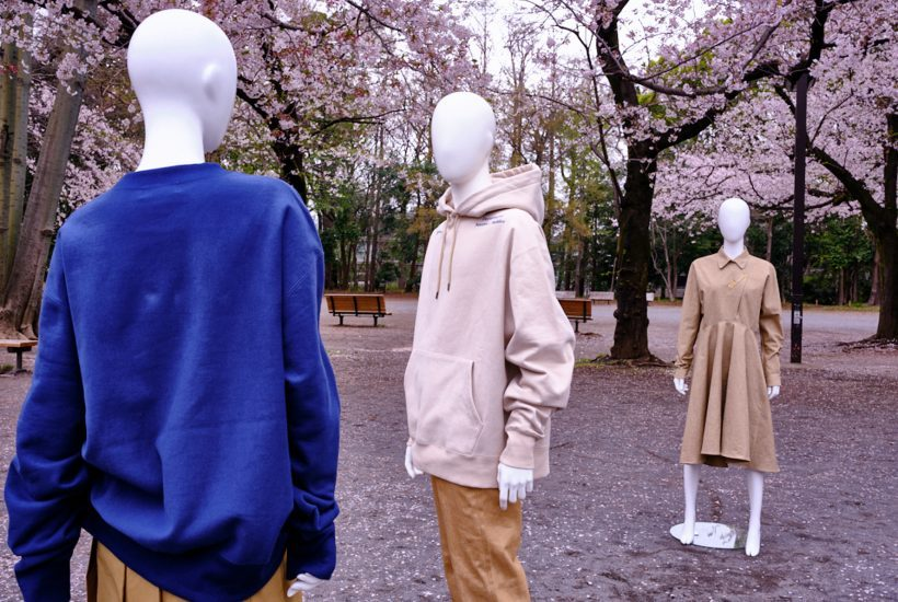Pugment's F/W 2020 Collection 'Never Too Lonely' Shot During The Lockdown By Mauricio Guillen in Tokyo, Japan