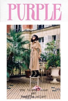 cover #12 ami s/s 2021